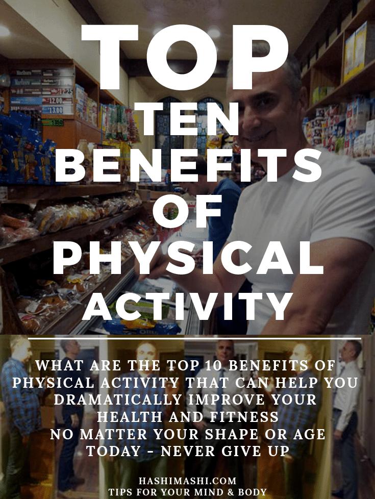 benefits of physical activity Image Credit HashiMashi.com